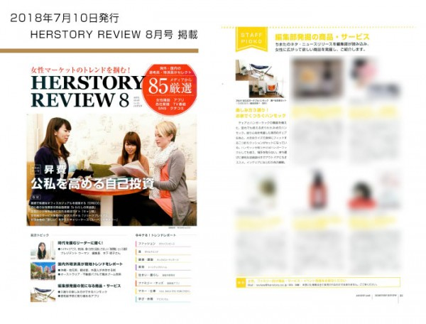 20180710_herstory_review_sff-38